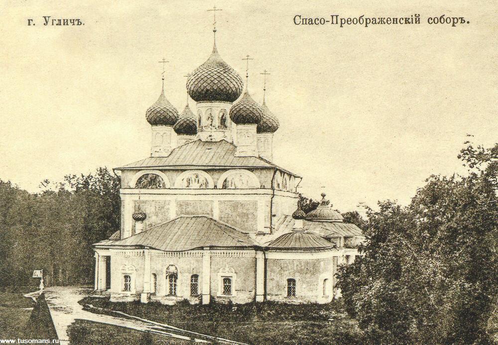 Спас-Преображенский собор