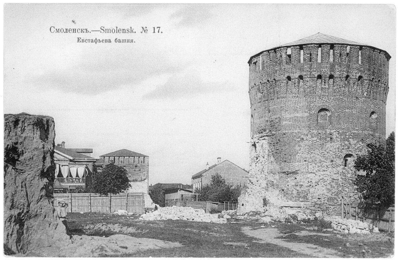 Евстафьева башня