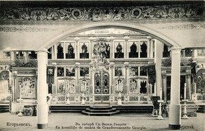 В соборе Св. Великомученика Георгия