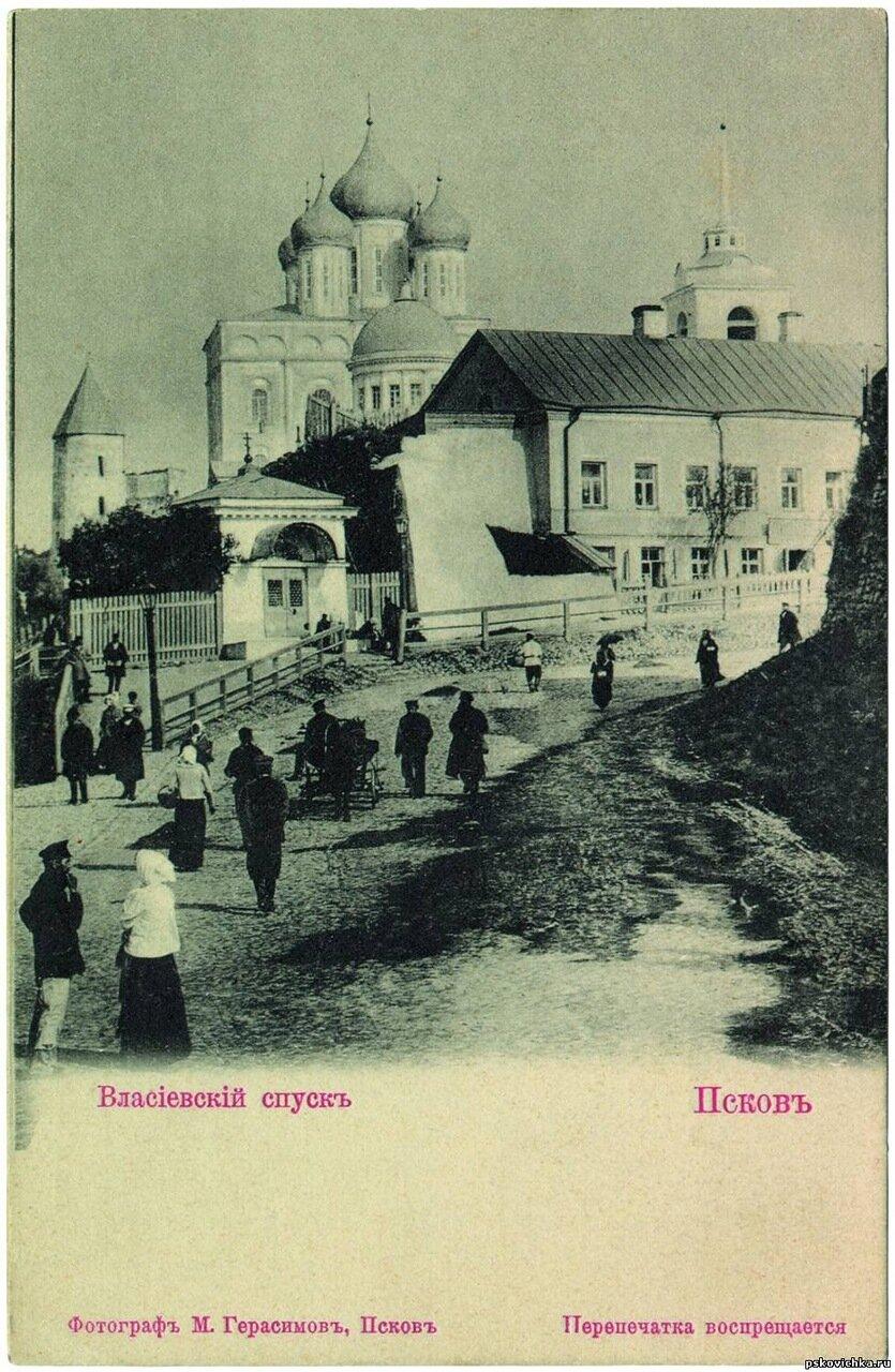 Власьевский спуск