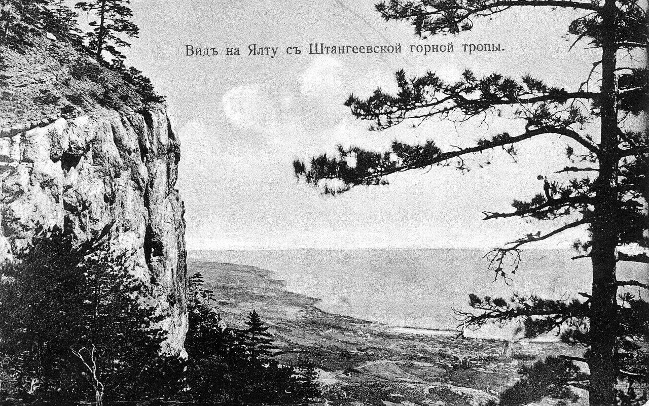 Вид на Ялту со Штангеевской горной тропы
