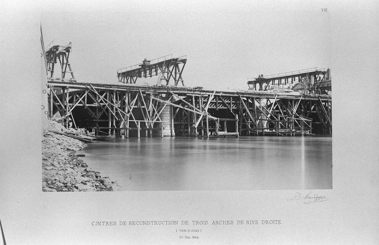 Реконструкция трех крепёжных арок правого берега. 30 мая 1864 года