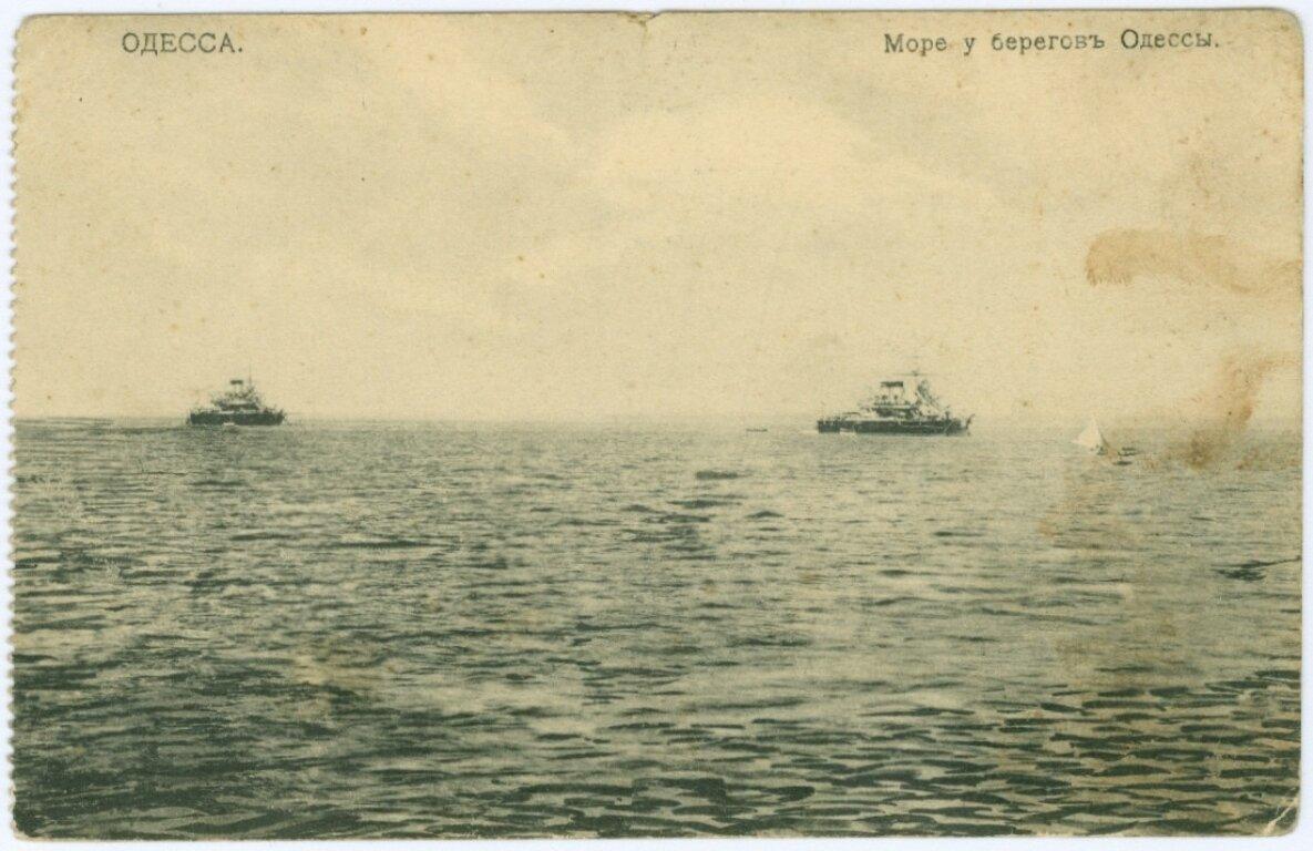 Море у берегов Одессы