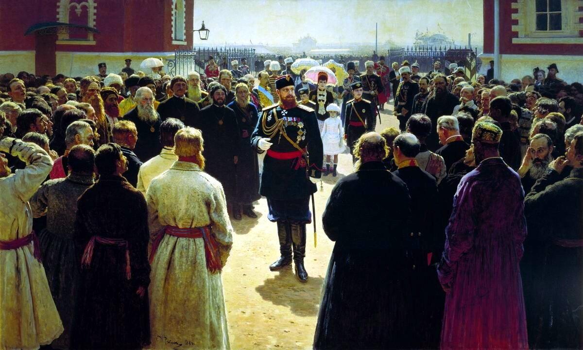 Илья Ефимович Репин (1844-1930). Прием волостных старшин Александром III во дворе Петровского дворца в Москве