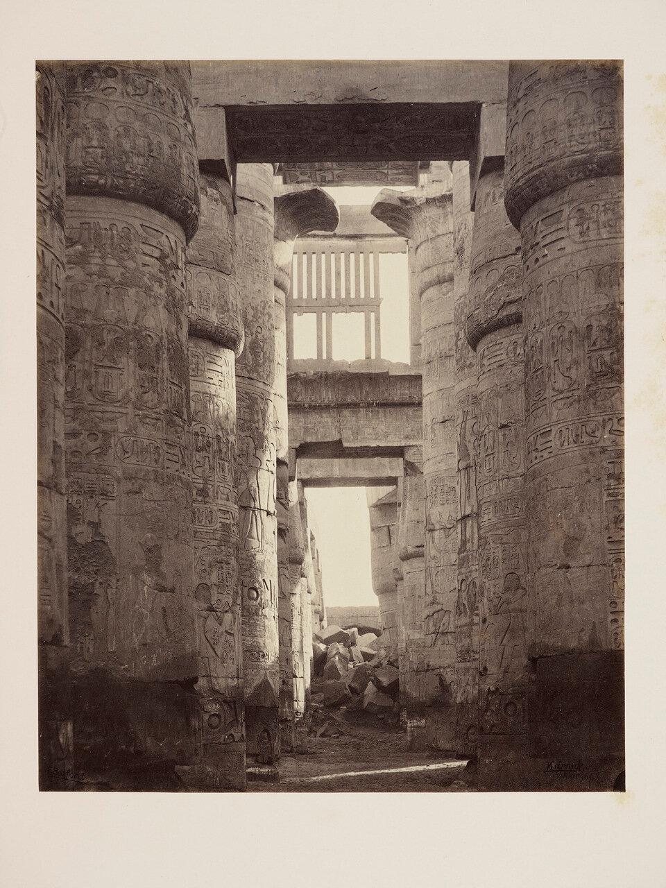 16 марта 1862. В Колонном зале храма Амона, Карнак