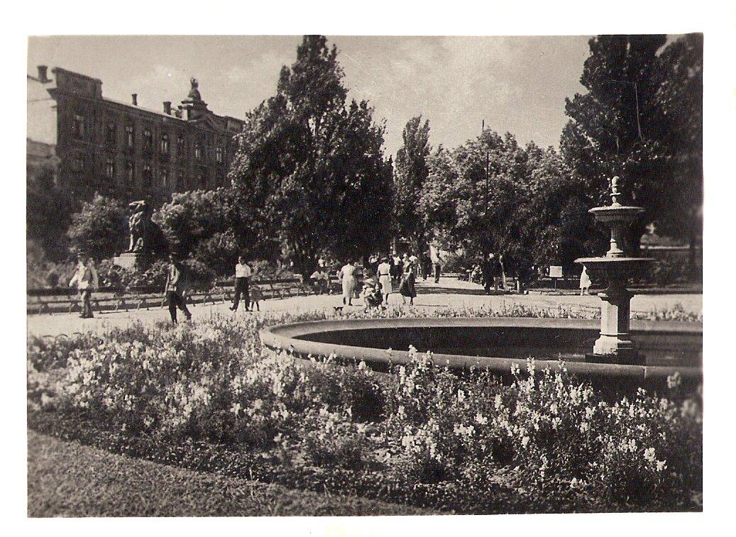 Городской сад.1938