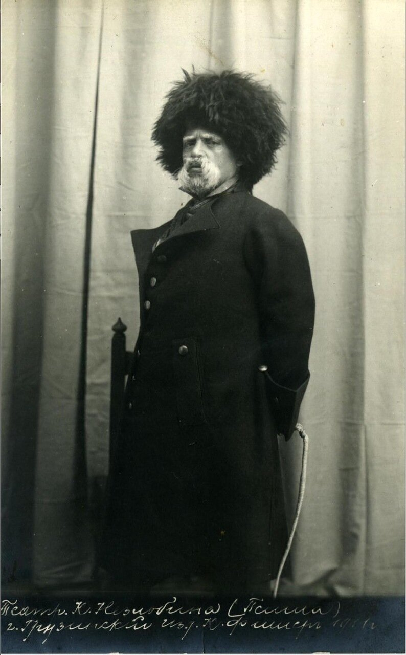 Дмитрий Яковлевич Грузинский