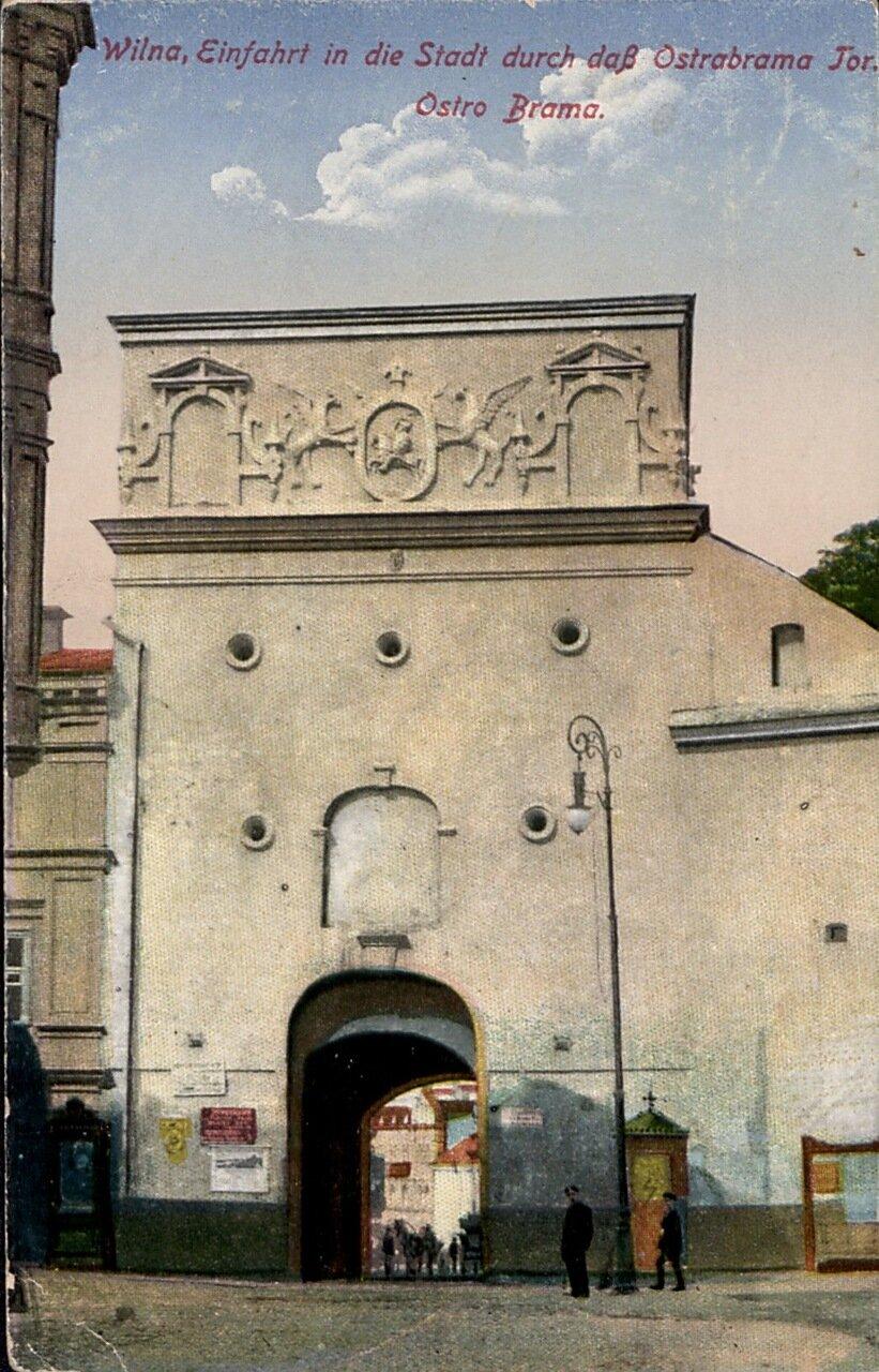 Ворота Остра-Брама