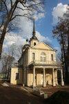 IMG_8600.JPG* Знаменская церковь