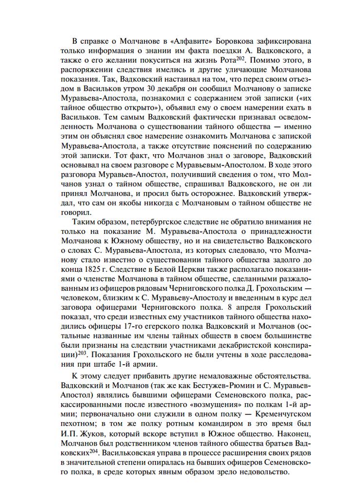 https://img-fotki.yandex.ru/get/911031/199368979.1a7/0_26f5fb_b02e9a82_XXL.png
