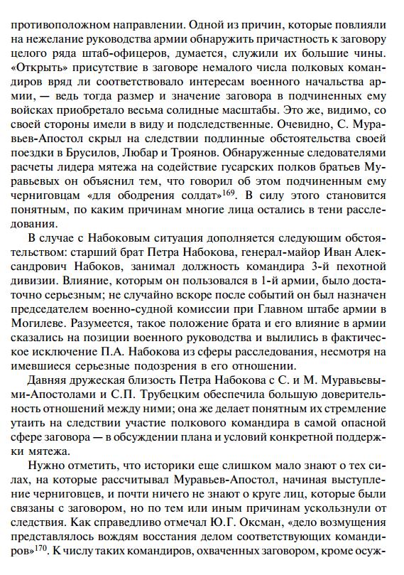 https://img-fotki.yandex.ru/get/911031/199368979.1a7/0_26f603_5d1d8c0f_XXXL.png