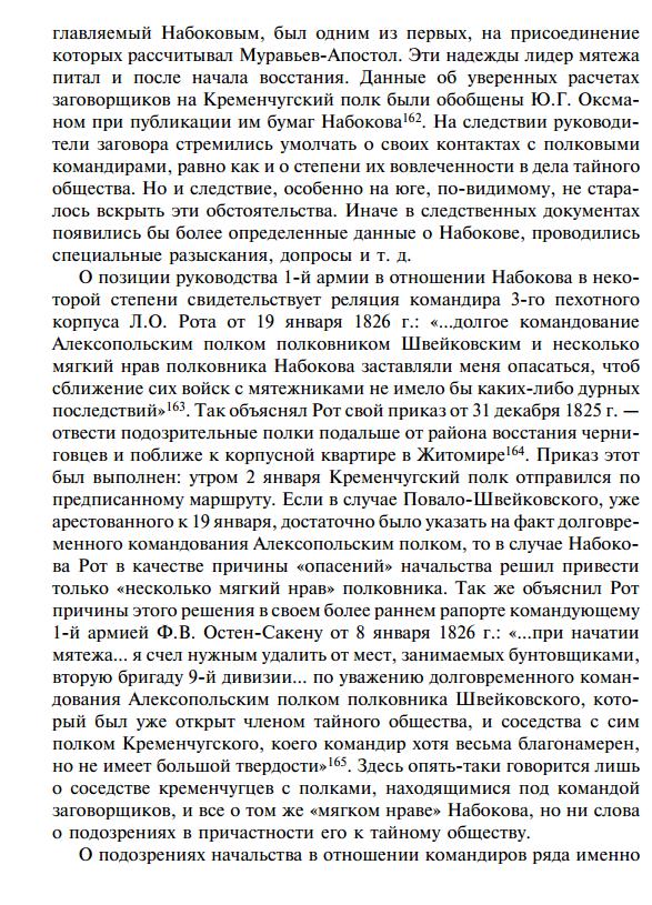 https://img-fotki.yandex.ru/get/911031/199368979.1a7/0_26f609_9f7875d6_XXXL.png