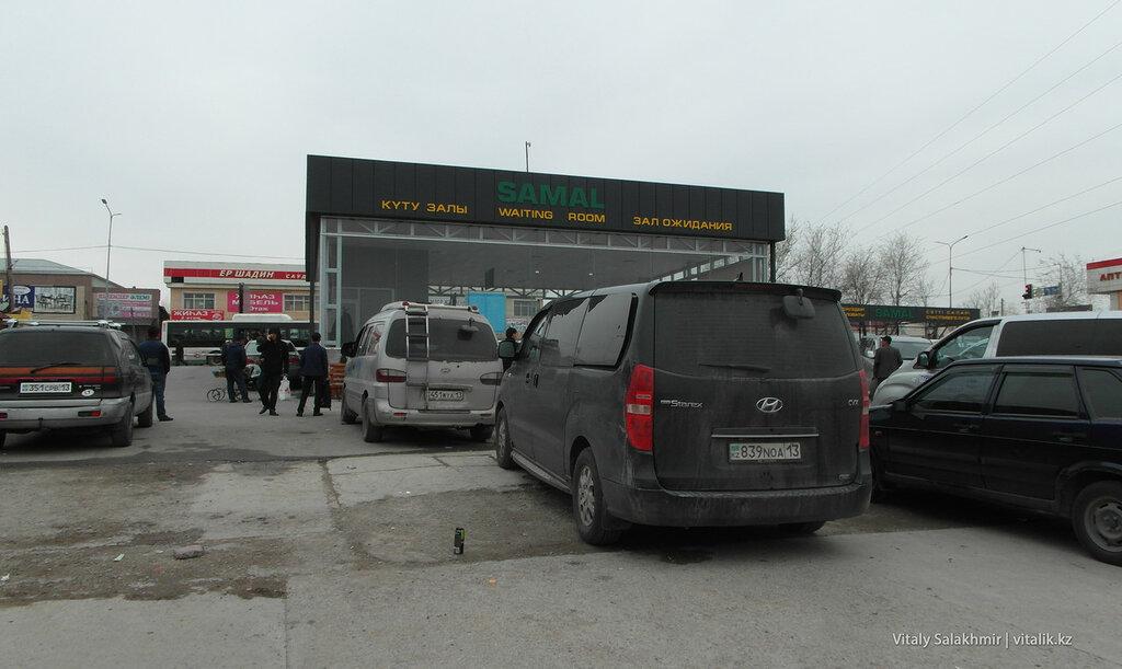 Новый зал ожидания, автовокзал Самал, Шымкент