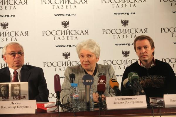 08-Наталья Солженицына представила в РГ однотомник Архипелаг ГУЛАГ