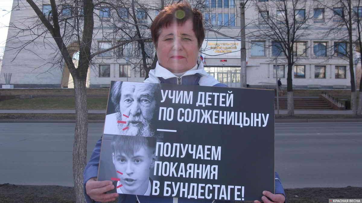 20180427_20-40-Вологда поддержала протест против «столетия Солженицына»