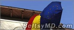 Румыния предоставит стипендии для студентов из Молдовы