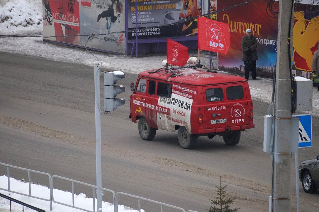 Неожиданный набег коммунистов в Златоусте