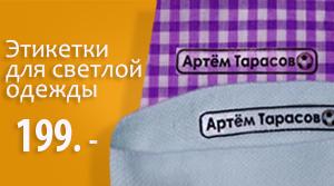 http://img-fotki.yandex.ru/get/9111/134536584.0/0_bbf95_10eee801_M.png