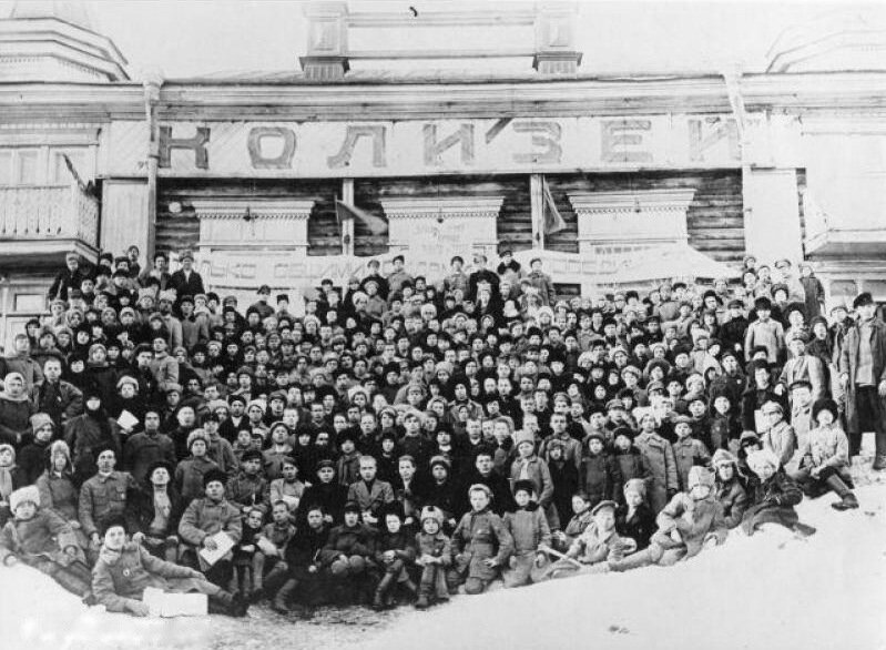 Александр 2  Энциклопедия России