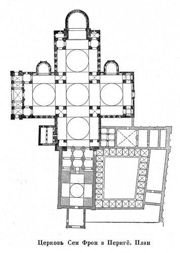Церковь Сен-Фрон в Периге, план