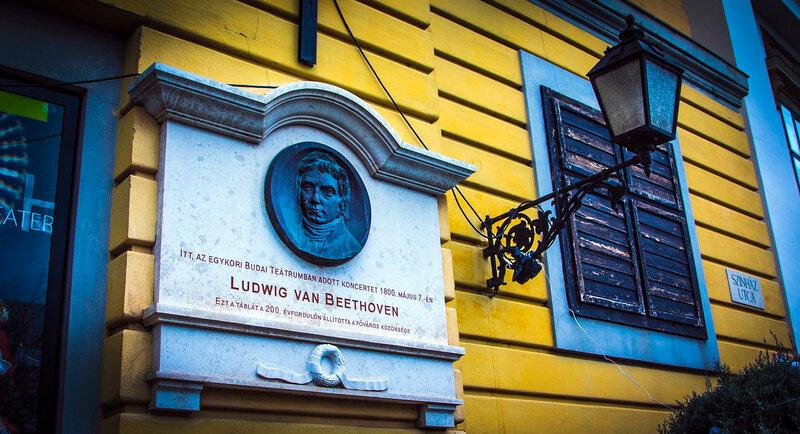 Мемориальная доска Людвигу ван Бетховену