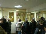 Отзывы Диагностика плюс медицинский центр в Воронеже