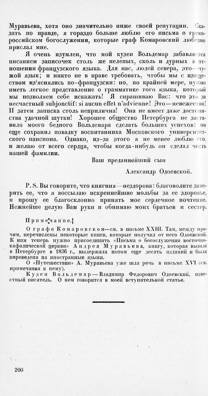 https://img-fotki.yandex.ru/get/9111/199368979.c9/0_219ca2_1470e9f3_XXXL.jpg