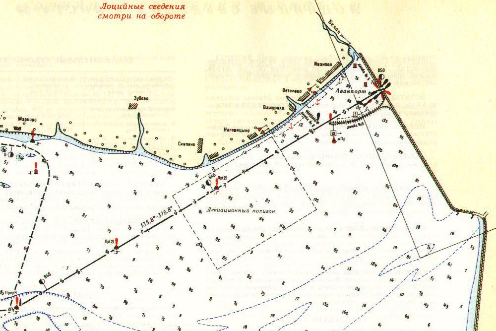 Фрагмент Атласа единой глубоководной системы Европейской части РФ