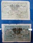 """Выставка """"Монеты и денежные знаки мира"""""""