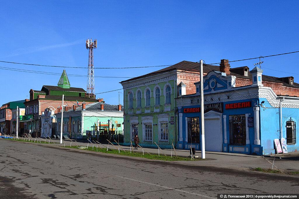 слышите мариинск кемеровская область фото действие знака