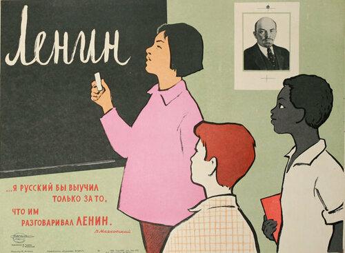 Самоучитель по английскому языку для русских