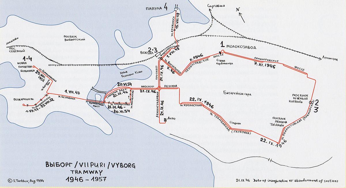 Схема трамвайных линий, 1946