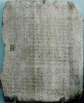 Стела надгробная Феофилы (см.описание).