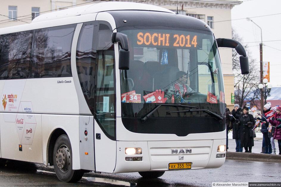 Автобус Сочи-2014 Sochi-2014