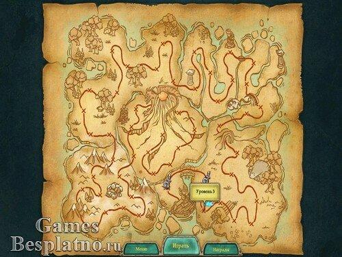 Повелитель погоды 2: Затерянный остров