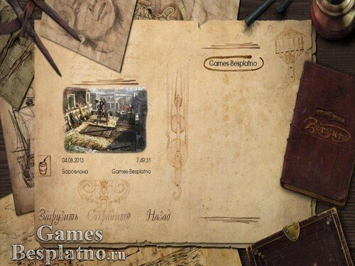 The Lost Chronicles of Zerzura / Потерянные Хроники Зерзуры