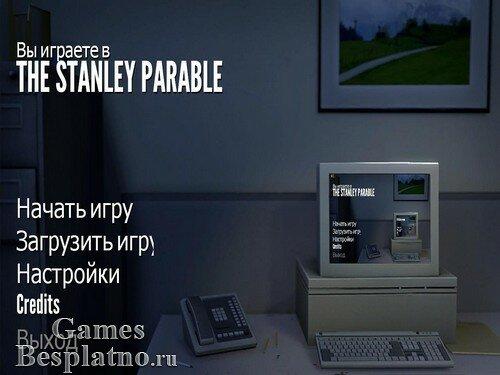 The Stanley Parable / Притча о Стенли