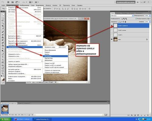 Как создать гиф из фото