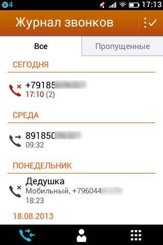 http://img-fotki.yandex.ru/get/9111/9246162.3/0_118202_b2f201fa_L.png