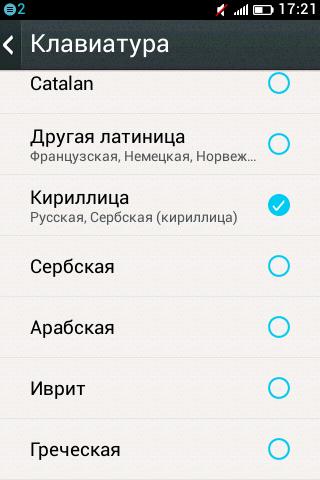 http://img-fotki.yandex.ru/get/9111/9246162.3/0_118205_3907c191_L.png