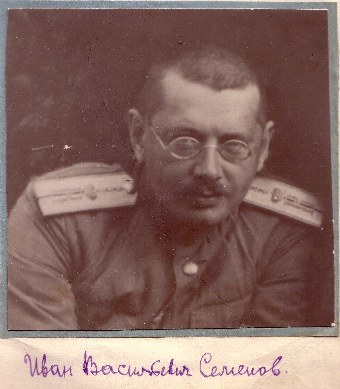 Иван Васильевич Семенов. Тесть Вержбицкого