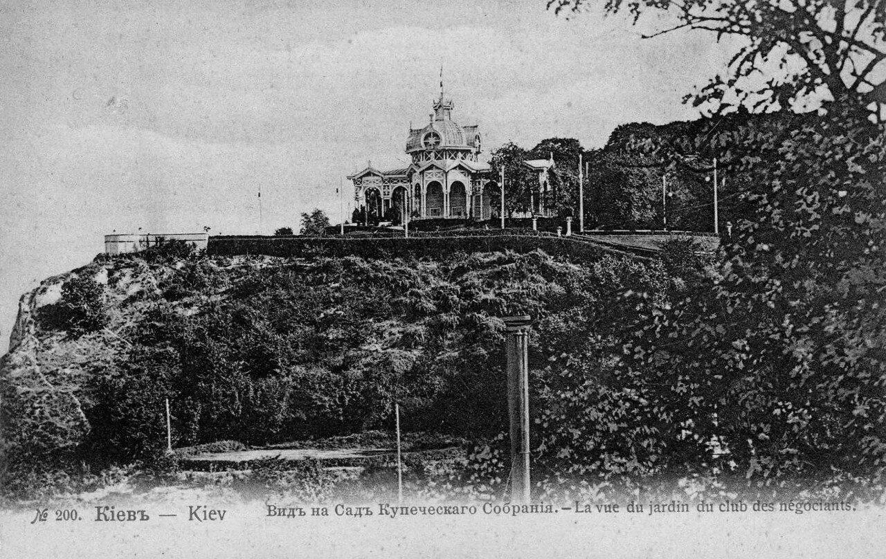 Вид на сад купеческого собрания