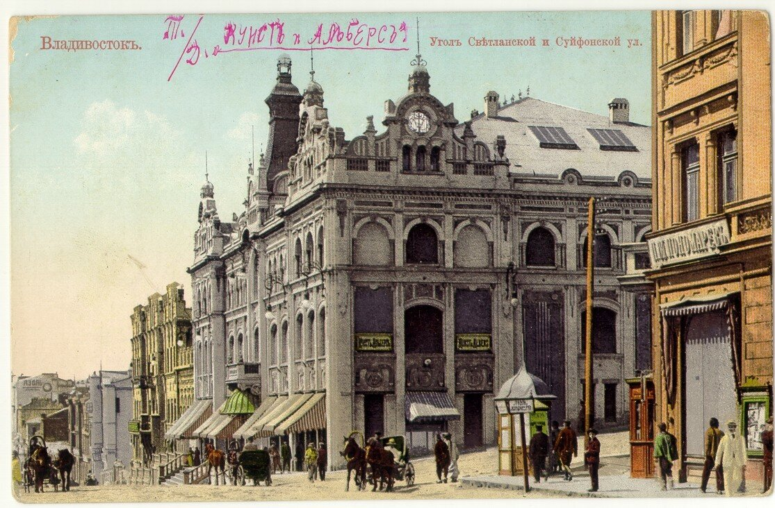 Угол Светланская и Суйфонской улиц