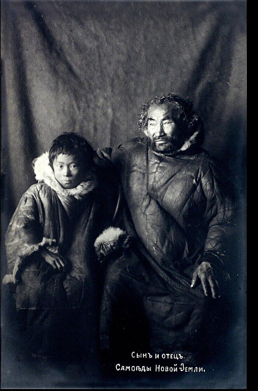 Сын и отец. Самоеды Новой Земли 1911