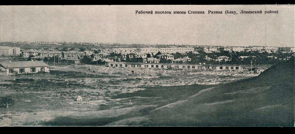 Рабочий поселок имени Степана Разина
