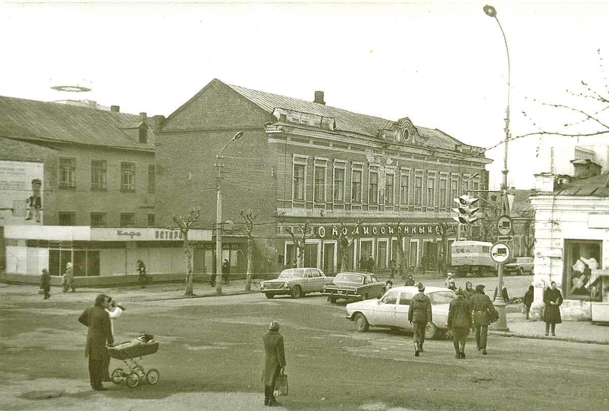Комиссионный магазин и кафе «Ветерок» на ул.Куйбышева