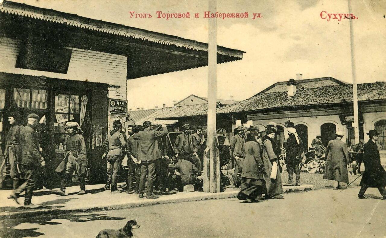 Угол Торговой и Набережной улиц