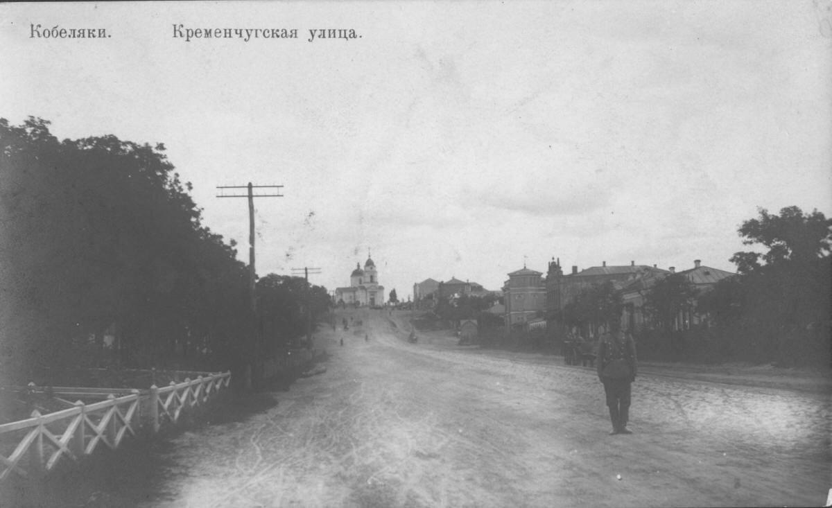 Кобеляки. Кременчугская улица