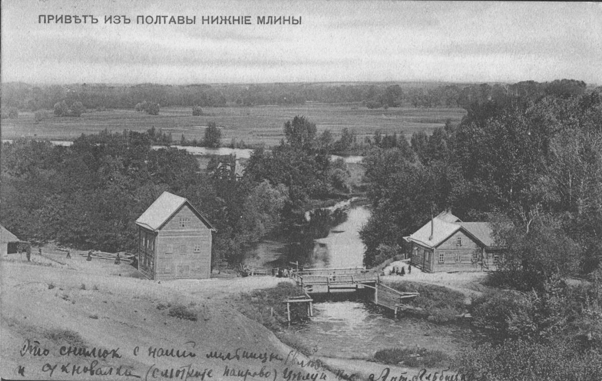 Село Нижние Мельницы