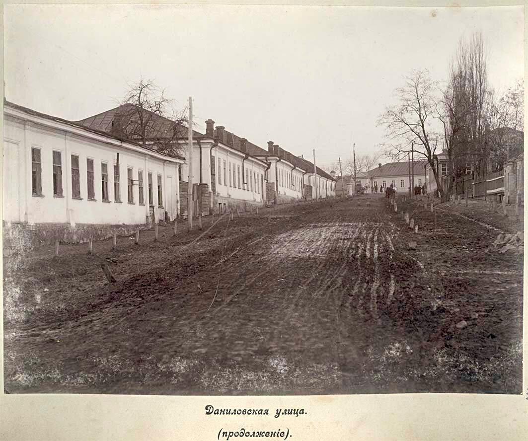Даниловская улица